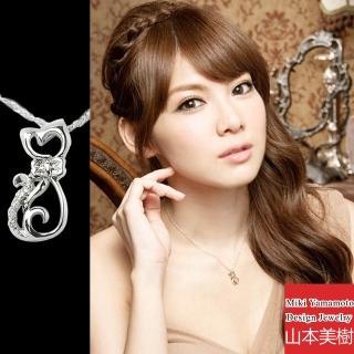 【山本美樹】最愛艾蜜莉 奧地利水晶項鍊(銀色/玫瑰金)