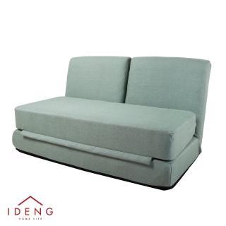 伊登沙發床『杰羅姆』全獨立筒百變沙發床