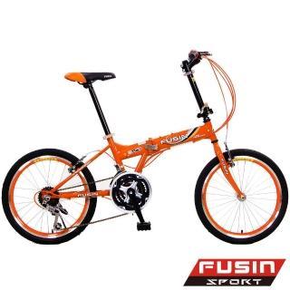 【FUSIN】新騎生活F101◎20吋21速小徑摺疊車