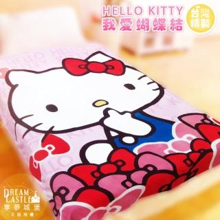 【享夢城堡】HELLO KITTY我愛蝴蝶結毛巾被