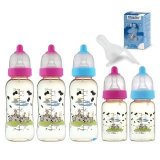【貝喜力克】防脹氣PPSU奶瓶特惠組(300ml*3+120ml*2)