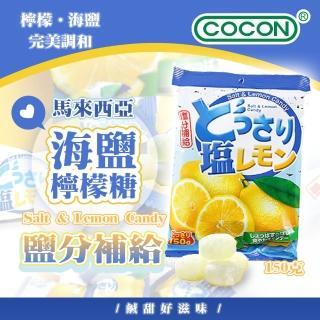 【可康】海鹽檸檬糖(150g/包)