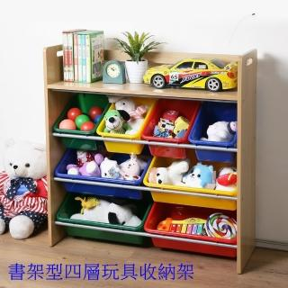 孩子天堂 書架型四層玩具收納架