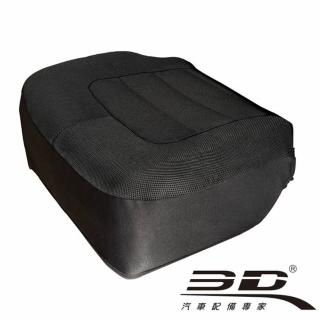 【3D】樂活椅套(經典黑座套1入/通用型)