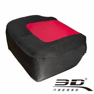 【3D】樂活椅套(絢麗紅黑座套1入/通用型)