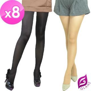 【GLANZ 格藍絲】100D 小惡魔防勾纖腿彈性絲襪x8雙(黑/膚任選)