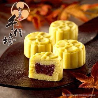 蘋果日報2011網路評比冠軍《手信坊》桐花綠豆糕(12盒/箱)