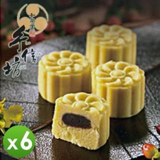 蘋果日報2011網路評比冠軍《手信坊》桐花綠豆糕(六盒)
