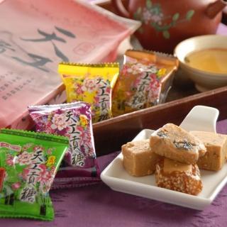 【金門天工貢糖】人氣貢糖酥餅 5包組(眾口味任選  加贈原味貢糖1包)