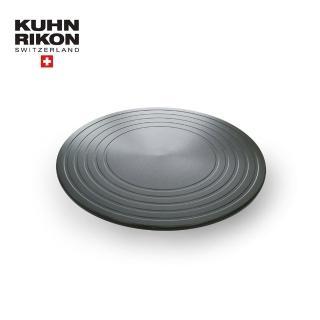 【Kuhn Rikon】神奇節能板(24公分)