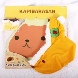 【Kapibarasan】水豚君DIY衣服-聖誕節(30cm公仔 )