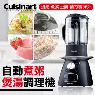 【美國Cuisinart】美膳雅冷熱自動營養調理機SSB-1TW(冷熱皆可!副食品 冰砂飲料 濃湯多合一)