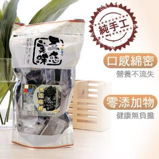【台灣嚴選】養生黑芝麻糕(500g/袋)
