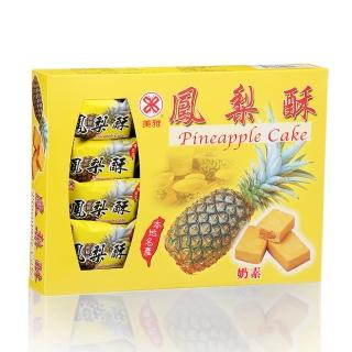 【美雅宜蘭餅】鳳梨酥3盒