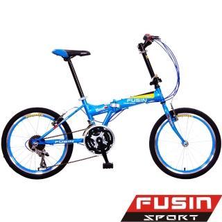 【FUSIN】F104 20吋24速經典時尚哲學(6配色-服務升級)