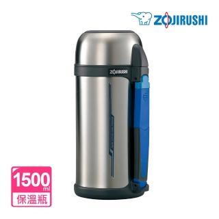 【象印】1.5L廣口不鏽鋼真空保溫瓶(SF-CC15)