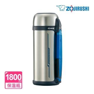 【象印】1.8L廣口不鏽鋼真空保溫瓶(SF-CC18)