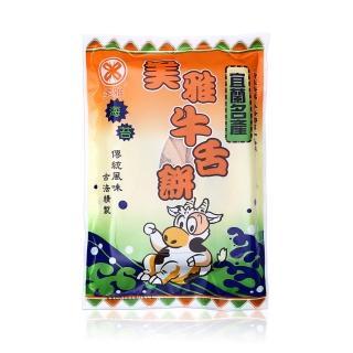 【美雅宜蘭餅】海苔芝麻牛舌餅15包