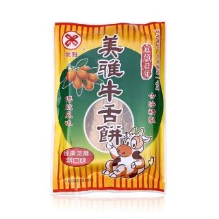 【美雅宜蘭餅】金棗芝麻牛舌餅15包