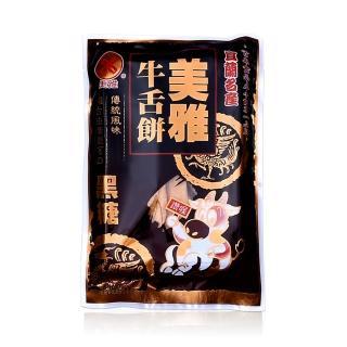 【美雅宜蘭餅】黑糖芝麻牛舌餅15包