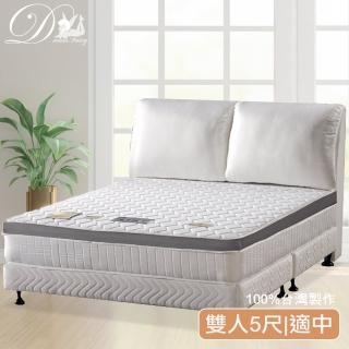 【睡夢精靈】薔薇之戀透氣三線獨立筒床墊(雙人5尺)