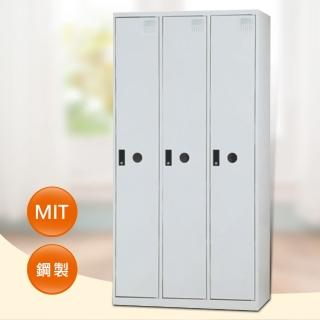 【時帖峞j多用途全鋼製置物衣櫃(DF-E5003T)