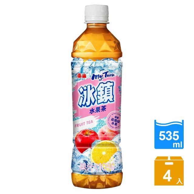 【泰山】冰鎮水果茶(535ml-4入)