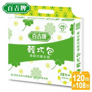 【百吉牌】輕巧包抽取式衛生紙(120抽*108包/箱)