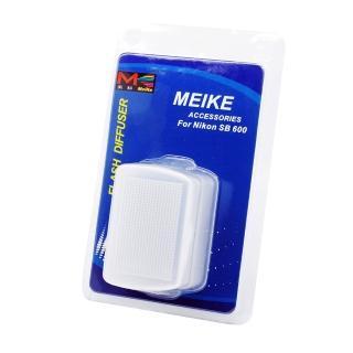 【Meike】美科柔光罩 For NIKON SB-600 閃燈