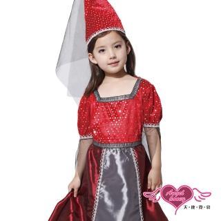 【天使霓裳】俏麗小公主 萬聖節童裝系列(紅)