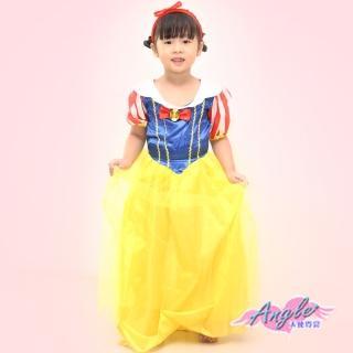 【天使霓裳】夢幻白雪公主 萬聖節童裝系列(藍)