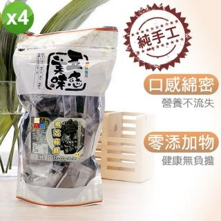 【台灣嚴選】養生黑芝麻糕(500g/袋x3)