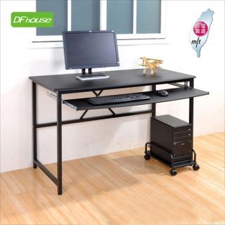 《DFhouse》艾力克多功能電腦桌+主機架-120CM(2色)
