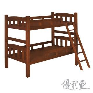 【優利亞-簡約淺胡桃色】單人3.5尺雙層床(不含床墊)