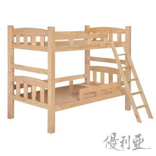 【優利亞-原木主義】單人3.5尺雙層床(不含床墊)