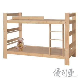 【優利亞-松木風情】單人3.5尺雙層床(不含床墊)