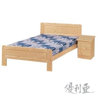 【優利亞-自然松木】雙人5尺床架(不含床墊.床頭櫃)