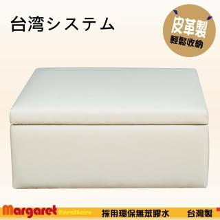 【Margaret】簡約收納椅凳(黑-紅-卡其-咖啡-乳黃)