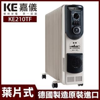 【德國嘉儀HELLER】葉片式定時電暖爐10葉片(KE-210TF / KE210TF)