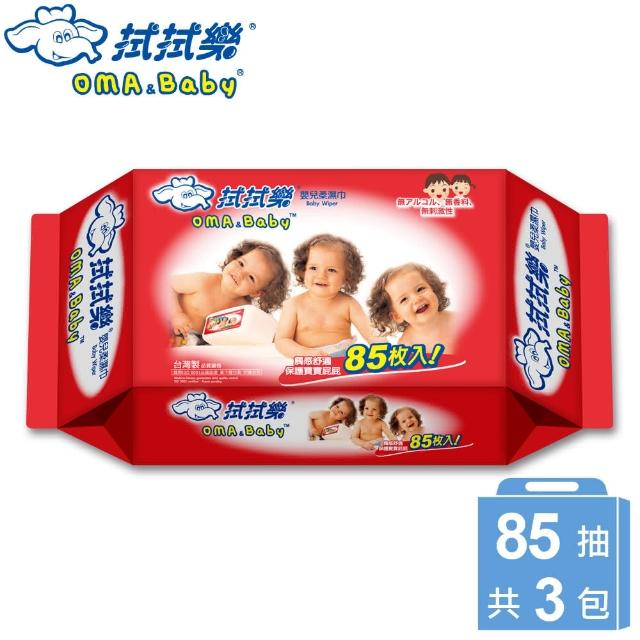 【拭拭樂】純水濕巾(85抽-3包入)
