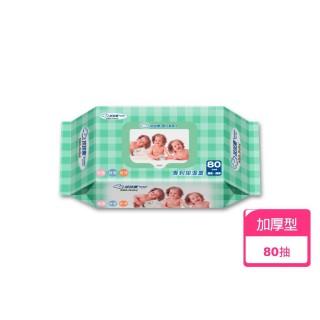 【拭拭樂】嬰兒柔濕巾(80抽)