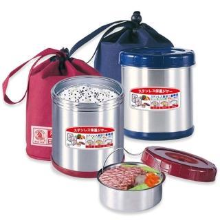 【寶馬牌】0.85L附提袋真空保溫便當盒(SHW-GL-850-單個)