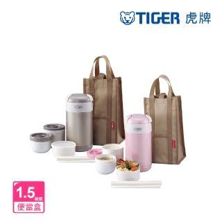 【日本製】TIGER虎牌_ 1.5碗飯_不鏽鋼保溫飯盒(LWR-A092_ec)