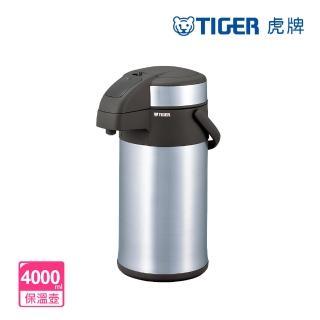 【TIGER虎牌】4.0L氣壓式不鏽鋼保溫保冷瓶(MAA-A402_e)