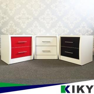 【KIKY】愛莉時尚床邊櫃/床頭櫃(紅/黑/白/胡桃)