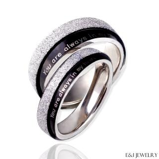 【E&I】-牽絆-316L白鋼時尚霧面噴砂雙色造型戒指(單售款)
