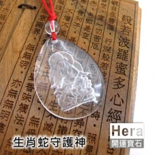 HERA白水晶蛇年守護神-普賢菩薩
