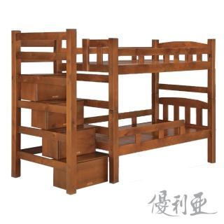 【優利亞-哈特淺胡桃色】單人3.5尺雙層床(方向選擇)
