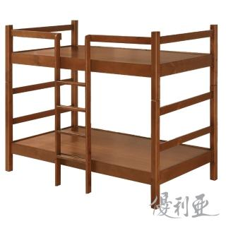 【優利亞-柏林淺胡桃色】單人3尺雙層床
