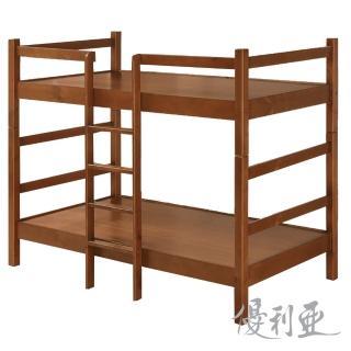 【優利亞-柏林淺胡桃色】單人3.5尺雙層床
